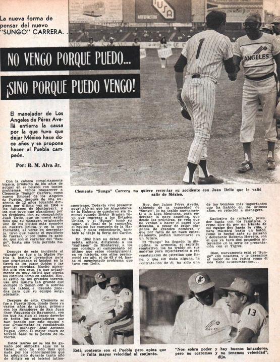 SUNGO CARRERAS PUEBLA 1976